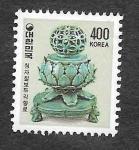 Stamps of the world : South Korea :  1267 - Quemador de Incienso