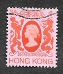 Stamps Hong Kong -  397 - Isabel II