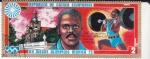 Sellos del Mundo : Africa : Guinea_Ecuatorial : JUEGOS OLIMPICOS MUNICH 72