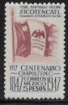 Sellos del Mundo : America : México : Bandera del Batallón Activo de San Blas