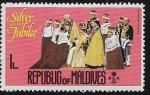 Sellos del Mundo : Asia : Maldivas : Jubileo de plata de la Coronación de la Reina Elizabeth II