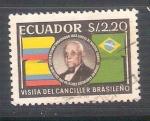 Sellos del Mundo : America : Ecuador : RESERVADO visita del canciller brasileño