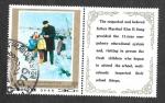 Sellos de Asia - Corea del norte -  1774 - Año Internacional del Niño
