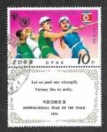 Stamps North Korea -  1775 - Año Internacional del Niño