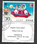 Sellos de Asia - Corea del norte -  1779 - Año Internacional del Niño