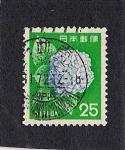 Stamps Japan -  Flor