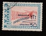 Stamps Greece -  Máscara