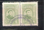 Stamps Guatemala -  fraile