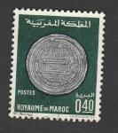 Stamps Morocco -  Reproducción moneda