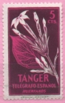 Stamps of the world : Spain :  Flores