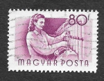 Sellos de Europa - Hungría -  1125 - Trabajadora Textil