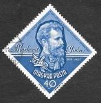 Stamps Hungary -  1497 - Ivan Markovits
