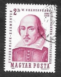 Stamps Hungary -  1591 - William Shakespeare
