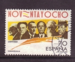 Sellos de Europa - España -  centenario generación del 98