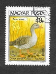 Sellos de Europa - Hungría -  2659 - Año Europeo de la Protección de la Naturaleza