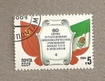 Stamps Russia -  60 Aniv. del establecimiento de relaciones con México