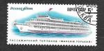 Stamps : Europe : Russia :  5557 - Barco de Pasajeros