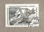 Stamps Russia -  50 Aniv Fabrica de maquinaria en Novokramatorsk