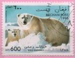 Sellos del Mundo : Asia : Afganistán : Oso marino