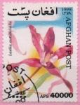 Stamps : Asia : Afghanistan :  Laelia autumnlis