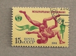 Stamps Russia -  Juegos de la amistad, Lucha libre