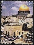 Sellos del Mundo : America : Panamá :  3000 años de Jerusalén