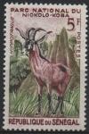 Stamps Senegal -  ANTÍLOPE  ROAN