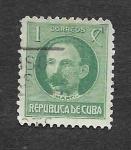 Sellos de America - Cuba -  264 - José Julián Martí Pérez