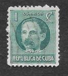 Stamps Cuba -  274 - José Julián Martí Pérez