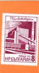Stamps Europe - Bulgaria -  INDUSTRIA