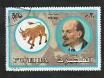Sellos del Mundo : Asia : Emiratos_Árabes_Unidos :  Fujeira - Lenin