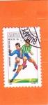 Sellos del Mundo : Europa : Hungría : FUTBOL MRXICO'86