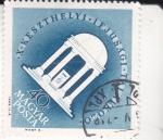 Sellos del Mundo : Europa : Hungría : Helikon Monument