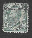 Stamps Italy -  94 - Víctor Manuel III de Italia