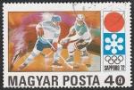 Sellos del Mundo : Europa : Hungría : 2200 - Olimpiadas de invierno Sapporo 72, hockey hielo