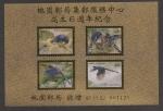 Stamps Taiwan -  Urocisa caerulea
