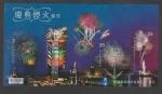 Sellos de Asia - Taiwán -  Fuegos artificiales
