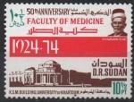 de Africa - Sudán -  50th  ANIVERSARIO  DE  LA  FACULTAD  DE  MEDICINA  DE  LA  UNIVERSIDAD  DE  KHARTOUM