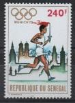de Africa - Senegal -  20th  JUEGOS  OLÍMPICOS  MUNICH  1972.  ATLETA  PORTADOR  DE  LA  ANTORCHA.