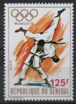 de Africa - Senegal -  20th  JUEGOS  OLÍMPICOS  MUNICH  1972.  JUDO.