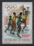 de Africa - Senegal -  20th  JUEGOS  OLÍMPICOS  MUNICH  1972.  BALONCESTO.