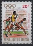 de Africa - Senegal -  20th  JUEGOS  OLÍMPICOS  MUNICH  1972.  CARRERA  DE  100  METROS.