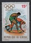 de Africa - Senegal -  20th  JUEGOS  OLÍMPICOS  MUNICH  1972.  LUCHADORES  Y  AROS  ALÍMPICOS.