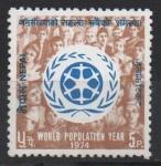 Stamps Asia - Nepal -  EMBLEMA  AÑO  MUNDIAL  DE  LA  POBLACIÓN