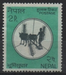 Stamps : Asia : Nepal :  AGRICULTOR  ARANDO
