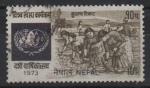 Stamps Asia - Nepal -  EMBLEMA  DE  LA  FAO  Y  MUJERES  CAMPESINAS  TRABAJANDO