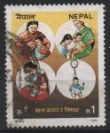 Stamps : Asia : Nepal :  SUPERVIVENCIA  INFANTIL