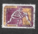 de Asia - India -  457 - Campeonato Mundial de Lucha Libre