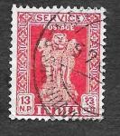 Stamps India -  O142A - Pilar de Ashoka