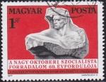 Sellos del Mundo : Europa : Hungría : 2582 - 60 Anivº de la Revolución de Octubre